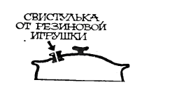 ng7511-4