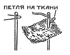 ng7612-6