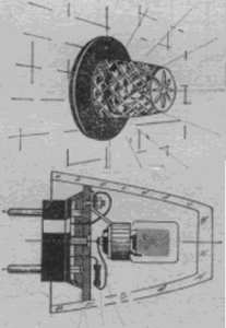 ut001-6