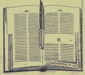 ut004-6