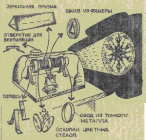ut013-1