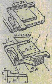 ut016-3