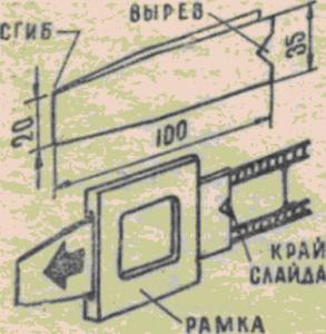 ut021-2