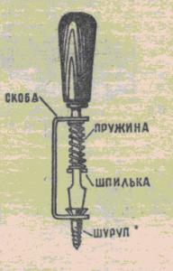 ut021-6