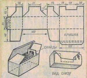ut141-1