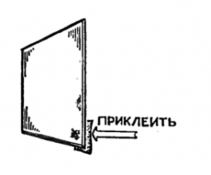 ng7807-4