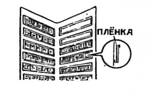 ng7807-6
